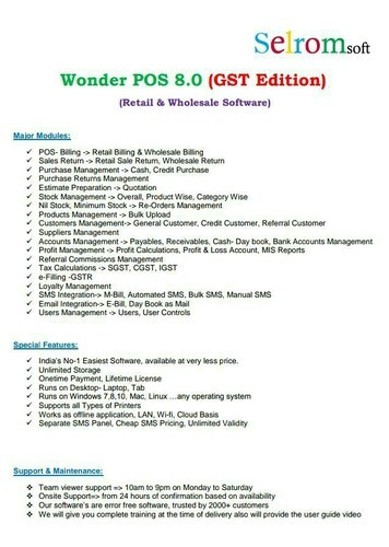 Billing Software (with GST or without GST) | School