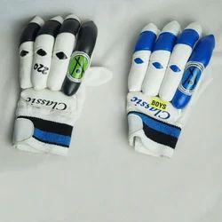 Classic PU Batting Gloves