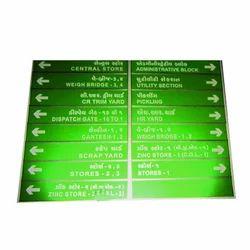 Retro Radium Direction Sign Printing Service