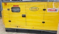 40 kVA Eicher Diesel Generator