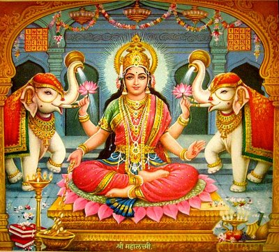 Image result for mahalakshmi