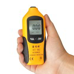 Microwave Leakage Detector At Best Price In India