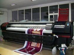 Vinyl Flex Banner Printing Service, in Gujrat