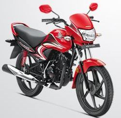 Honda Dream Yuga Motorcycle Motorbike म टरस इक ल In Basna Raipur Svm Honda Id 13953151197