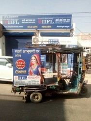 Rectangular Text,Photo Printing Flex Painting Services, In Local Area