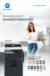 Canon Photo Copy Machine, Warranty: Upto 6 Months