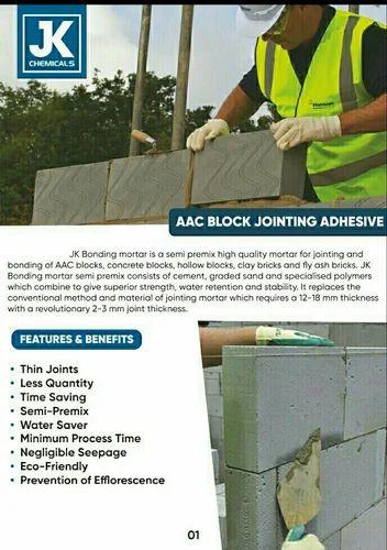 Aac Block Fixing Adhesive
