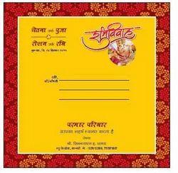 Wedding Envelope Printing Service