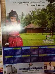 Calendar Designing