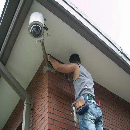 CCTV Camera AMC Installation Service