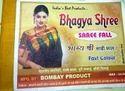 Bhagya Shree Cut Saree Fall 2.25 mtr