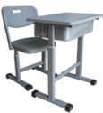 Grey Adjustable Height Student Chair, Size: 380 X 380 X 340-460 Mm