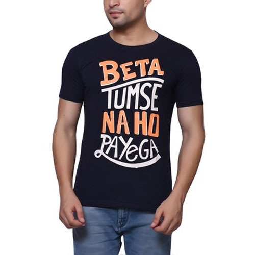 fdb3e619 Funky Design Text T-Shirt at Rs 260 /piece | Mens Cotton T-shirt ...