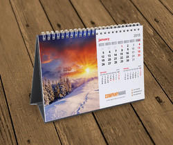 Table Calendar Suppliers, Manufacturers & Dealers in Pune, Maharashtra