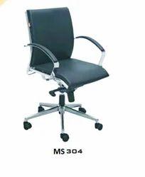 Low Back Sleek Chair