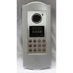 Building Intercom Access Control System