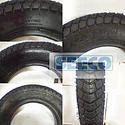 橡胶轮胎和内胎