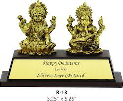 Lakshmi Ganesha Trophy
