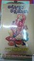 Ashtotra Ratnamala