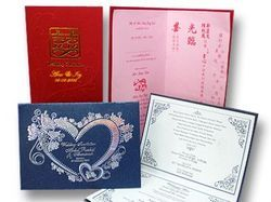 Printed Wedding Cards Greeting Invitation Cards Durga Printer