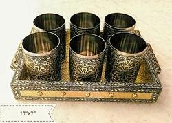 Oxidize Glass Tray Set