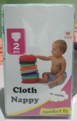 Re usable Baby Nappy Pads