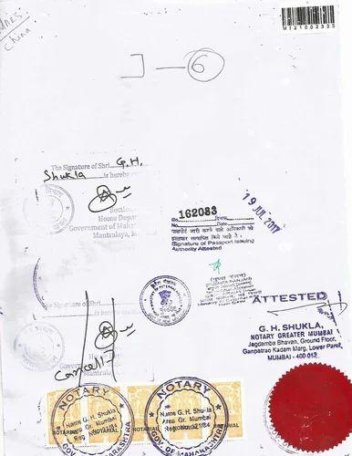 Single Status Certificate Attestation - Bachelorhood Certificate ...