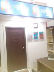 Tata Pravesh Door