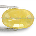 7.62 Carats Thailand Yellow Sapphire
