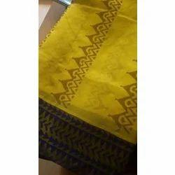 Custom Printed Fabric