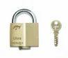 Security Lock In Coimbatore Tamil Nadu Security Lock