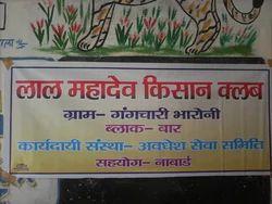 Training With Farmer Club