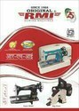 Domestic Industrial Sewing Machine
