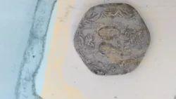 20 Paisa Coin 1988 Year