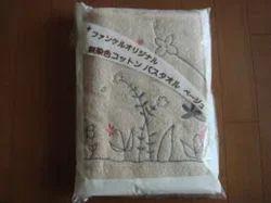 Fancy Towel