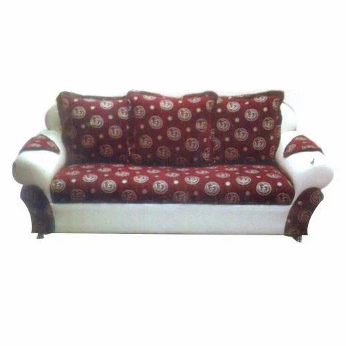 Three Seater Printed Sofa Set