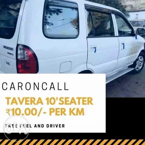 Chevrolet Tavera Rental Car Car On Rent In Indore In Ambedkar
