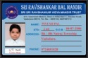 Digital Pvc School Id Card Printing Service In Tamil Nadu