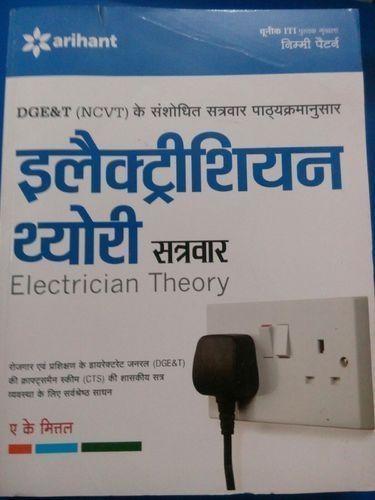 Iti Electrician Theory Book In Hindi