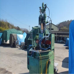 Used Vertical Injection Molding Machine