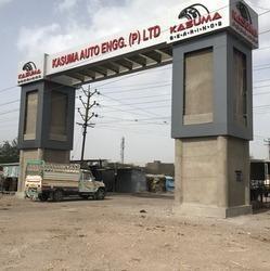 Industries Area Gate ACP Cladding Work