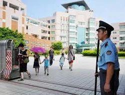 School Security Service