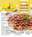 Jai Jinendra Punjabi Chana Masala - 50, 100 Gm, Packaging Type: Loose Packing