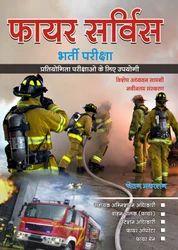 Examination Book Handbook Fire Service (Recruitment Test), Size: A4