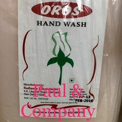 Normal Hand Wash