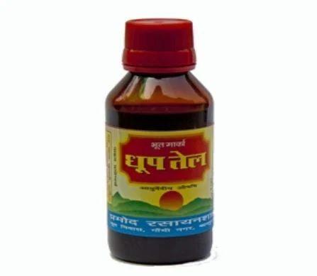 Dhoop Oil