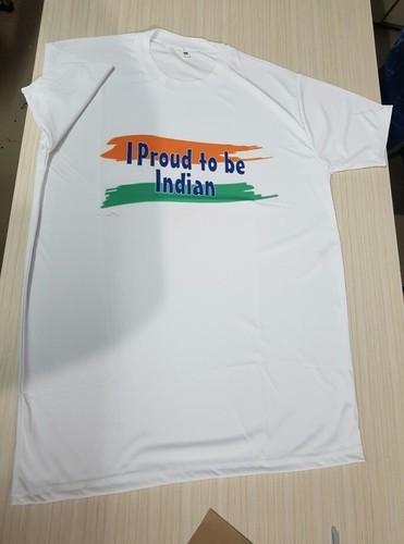 58932caa Women Polyester Tiranga T Shirt, Size: Large, Rs 80 /piece | ID ...