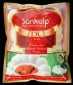 Frozen Sankalp Rice Idli, Packaging Size: 280 G (24 Pcs), Packaging Type: Packet
