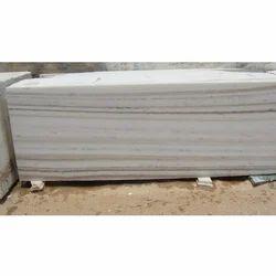 Makrana White Brown Marble