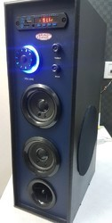 Multimedia Speakers, Voltage: 220-250V